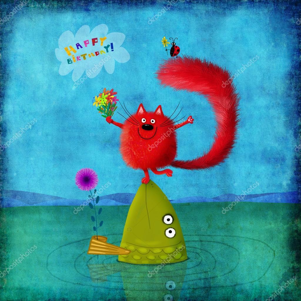 паша с днем рождения картинки прикольные рыба имеется серьга для