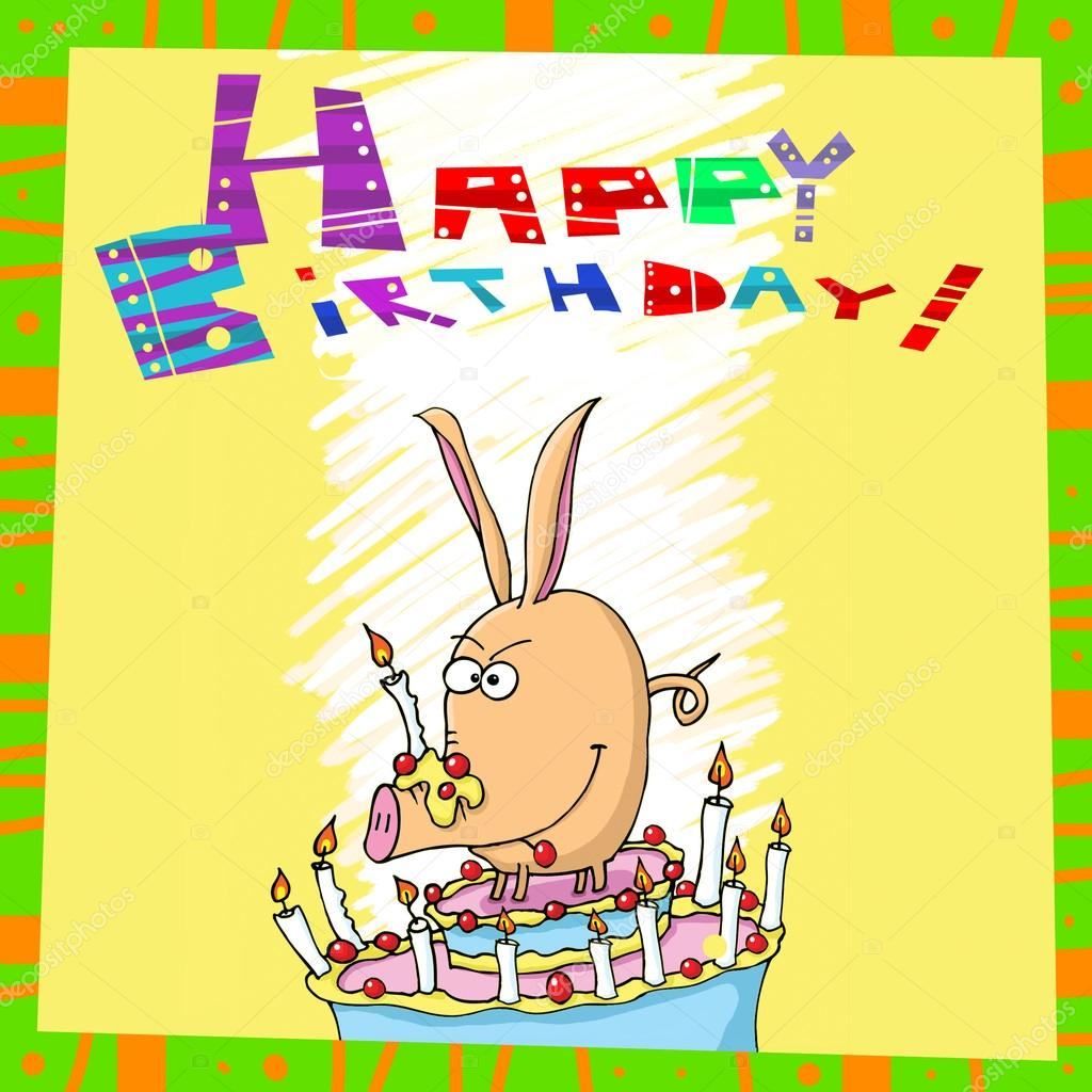 для поросенка с днем рожденья или рождения поздравления отдаю часть