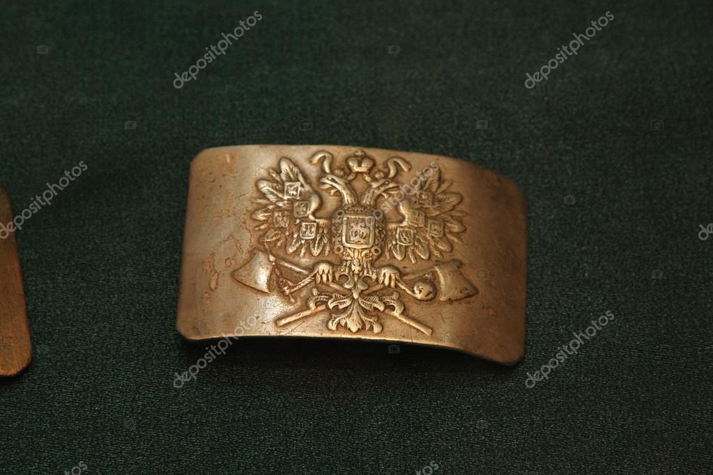 059bd9026c77 La boucle de la ceinture de l armée impériale russe– images de stock libres  de droits