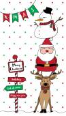 Photo Merry Christmas card Santa reindeer snowman vertical