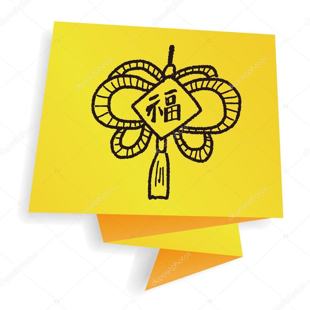 Chinesisches Neujahr; Lucky Chinese Knoten bedeutet \