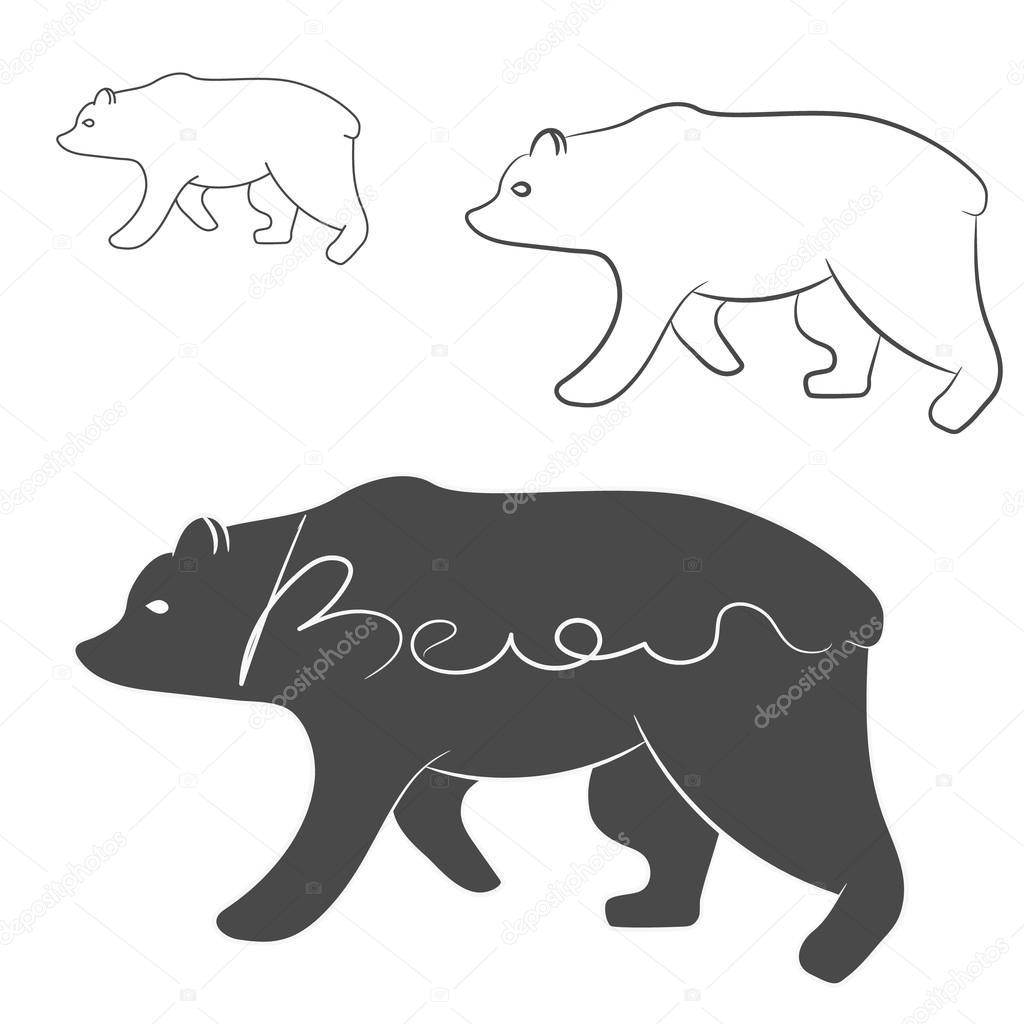 Oso Grizzly Silueta Forma Logotipo Aislado