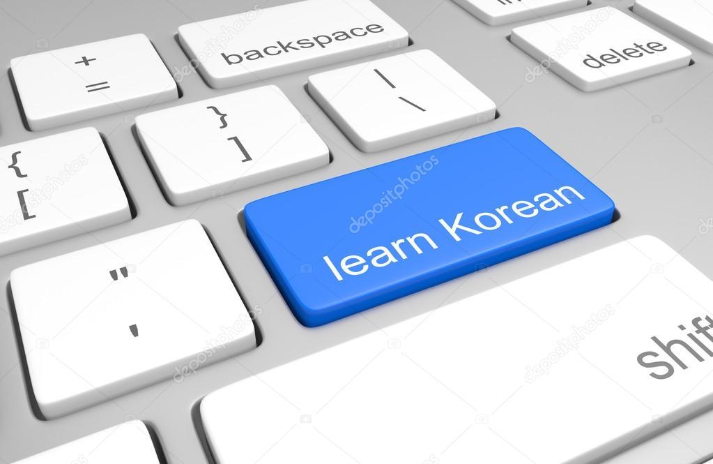 скачать корейскую клавиатуру на компьютер бесплатно