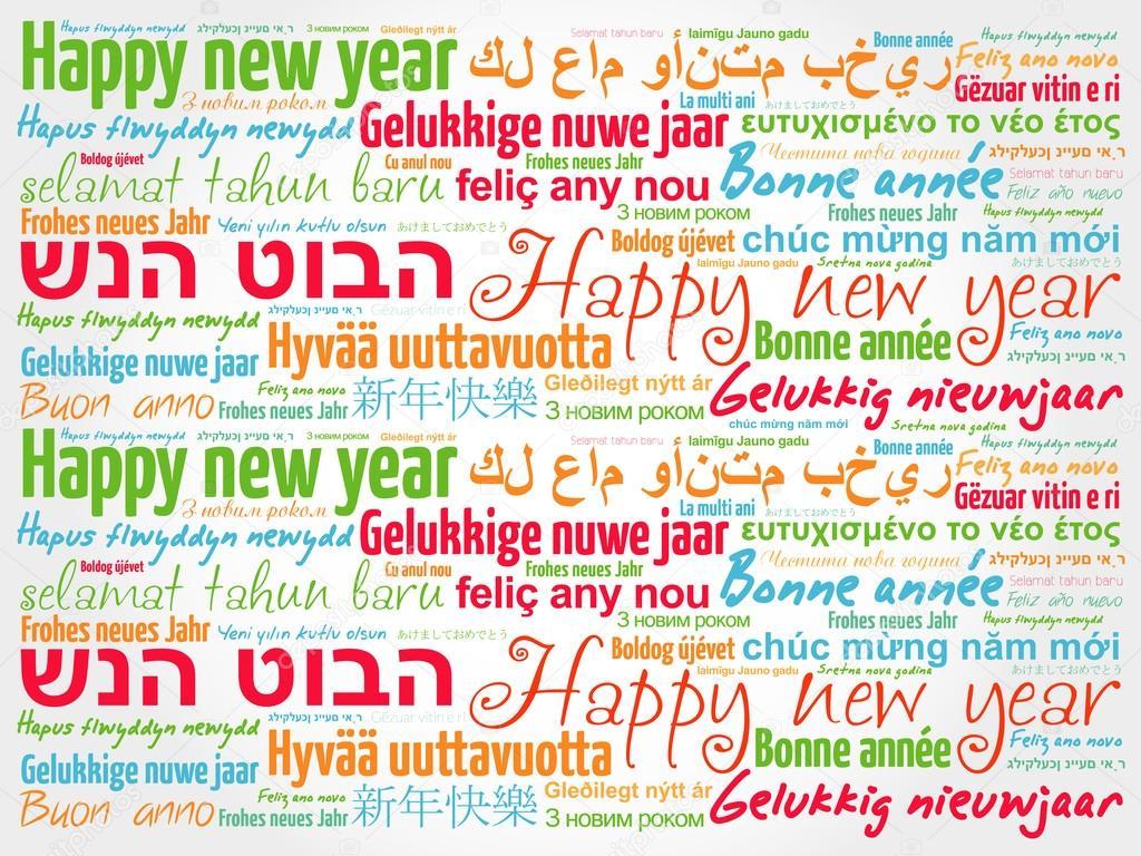 Gelukkig Nieuw Jaar In Verschillende Talen Stockvector C Dizanna