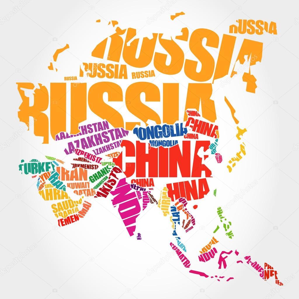 Asien Karta I Typografi Word Cloud Stock Vektor C Dizanna 92922788
