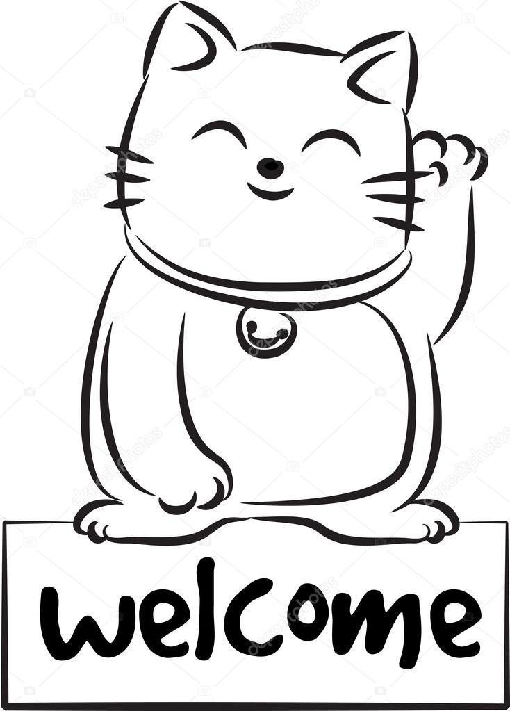 Imágenes Welcome Para Colorear Bienvenido Gato Foto De Stock