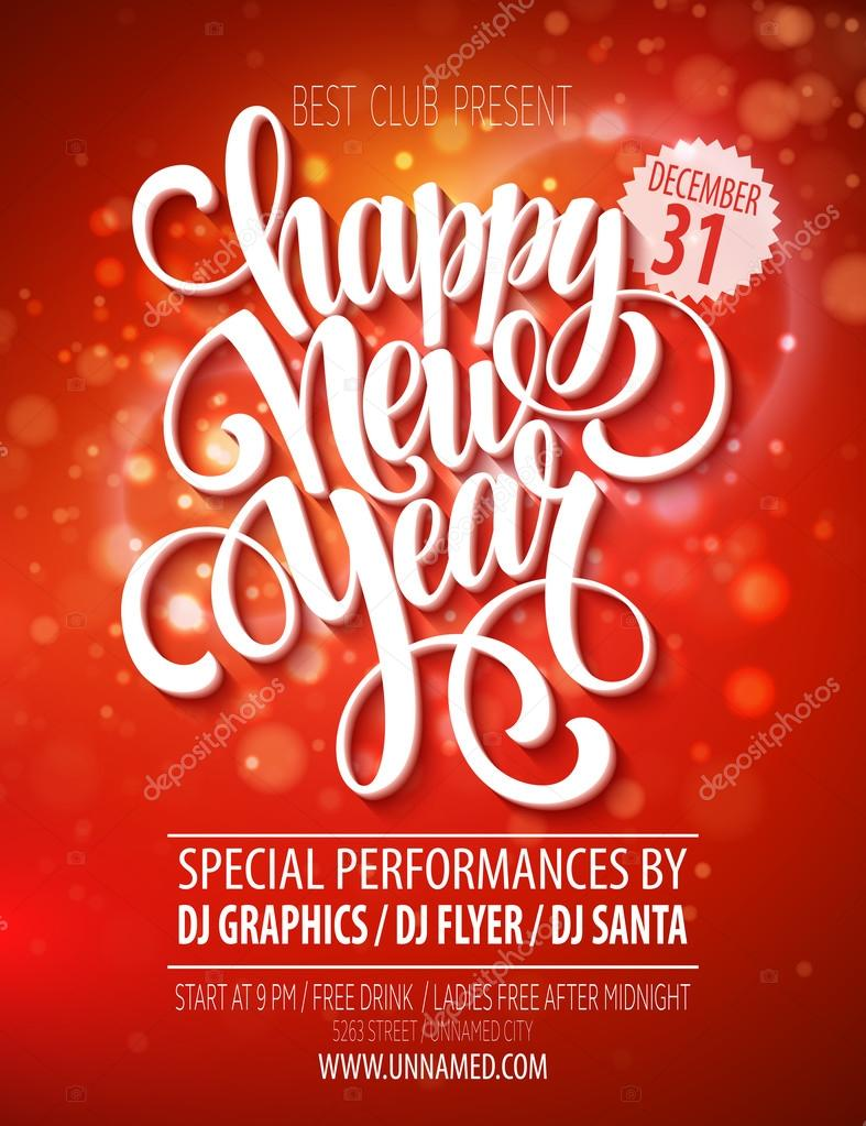 new year party poster template vector illustration stock vector