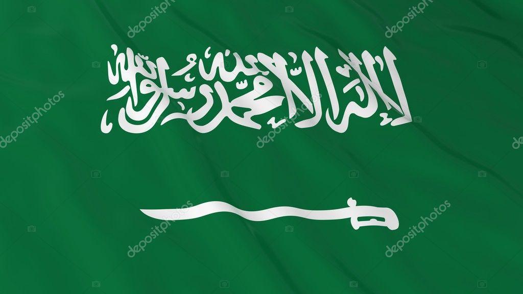 Suudi Bayrak Hd Arka Plan Suudi Arabistan Bayrağı 3d çizim Stok