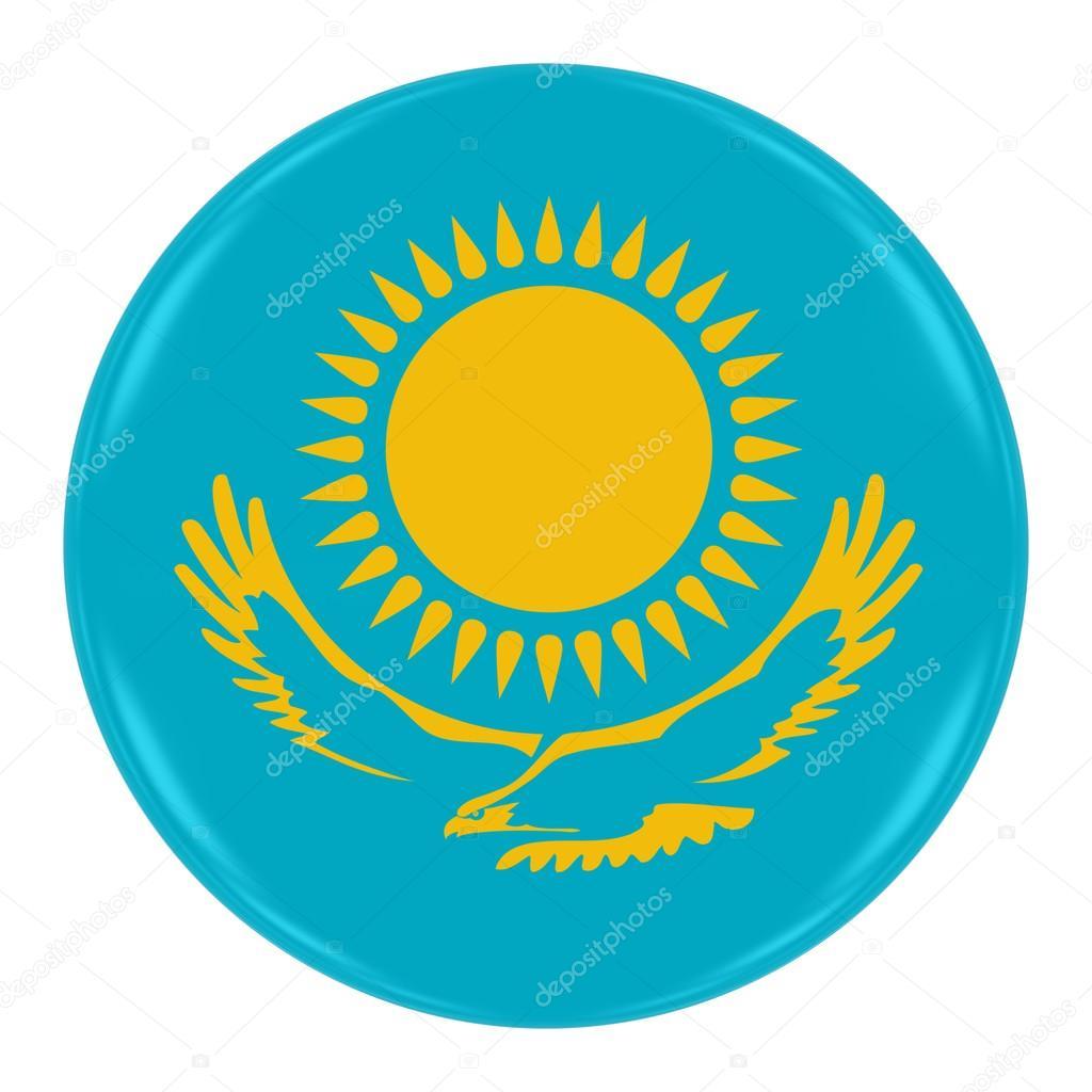 Презентация Государственные символы Республики Казахстан