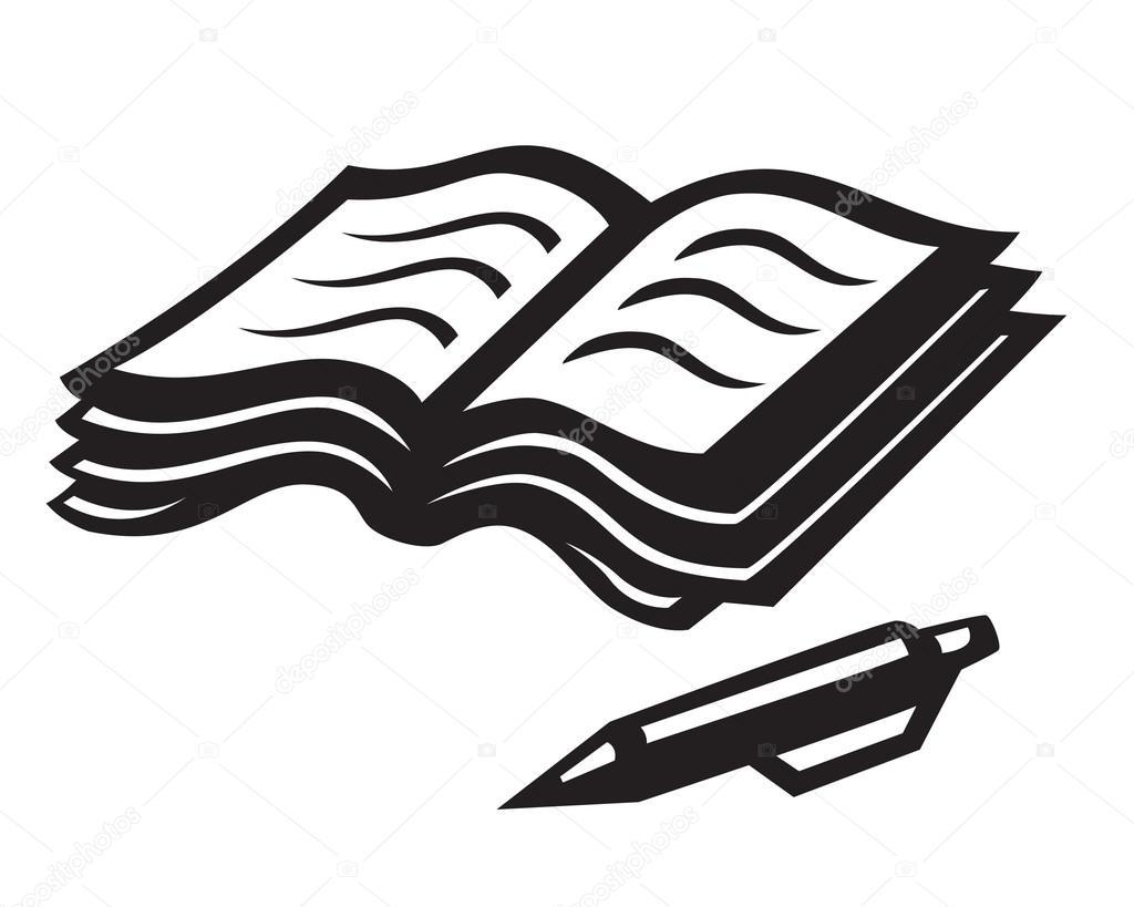 Книга перо вектор скачать