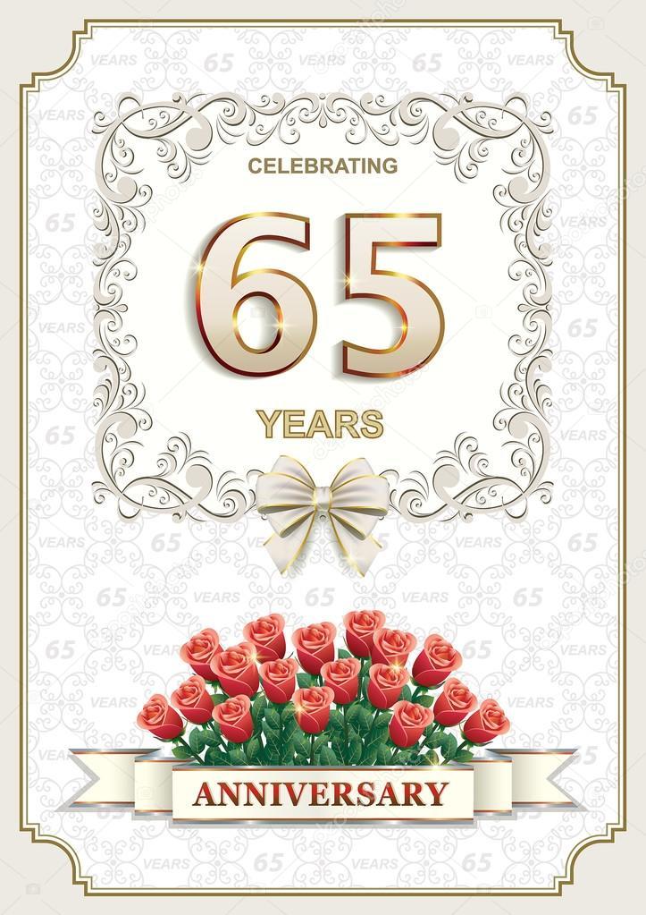 Открытки рамки с юбилеем 55 лет женщине, открытки