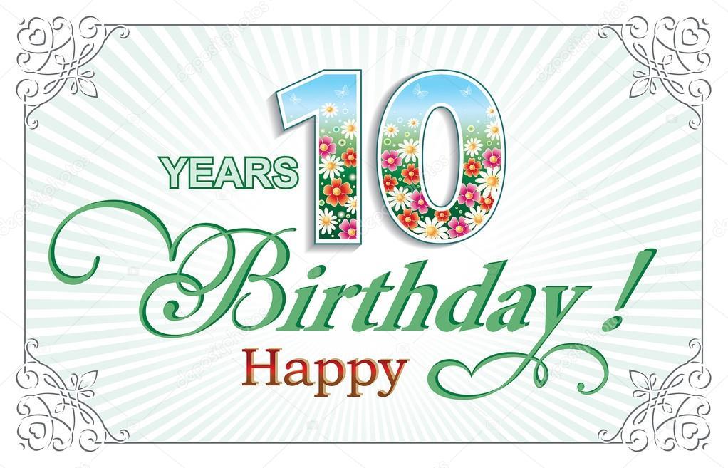 přání k narozeninám 10 let Přání k narozeninám 10 let — Stock Vektor © seriga #105134612 přání k narozeninám 10 let