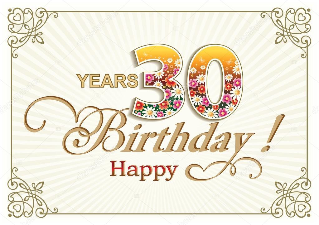 přání k narozeninám 30 let Přání k narozeninám 30 let — Stock Vektor © seriga #106699726 přání k narozeninám 30 let