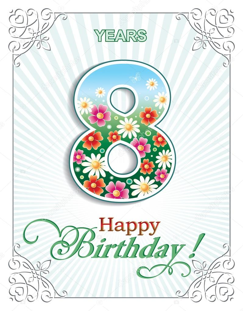přání k 8 narozeninám Přání k narozeninám 8 let — Stock Vektor © seriga #106700814 přání k 8 narozeninám