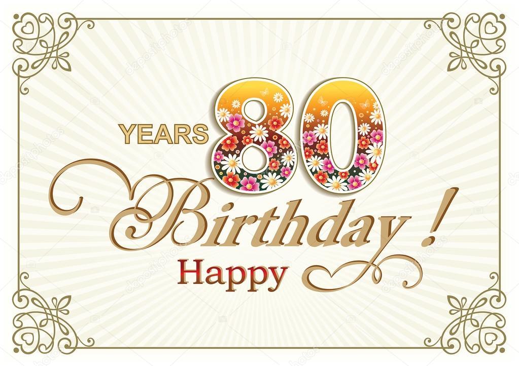 přání k narozeninám 80 let Přání k narozeninám 80 let — Stock Vektor © seriga #108299440 přání k narozeninám 80 let