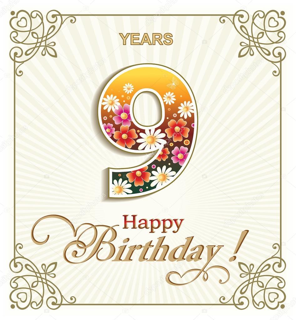 přání k 9 narozeninám Přání k narozeninám 9 let — Stock Vektor © seriga #108299514 přání k 9 narozeninám