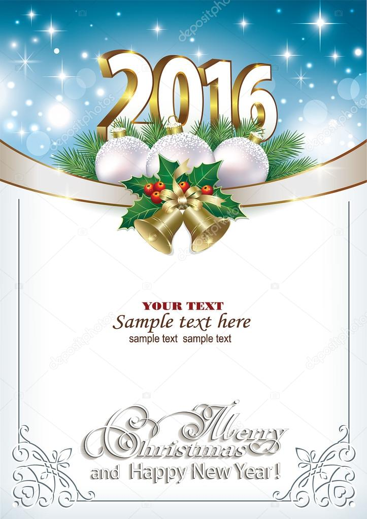 Christmas card 2016 year. — Stock Vector © seriga #84131084