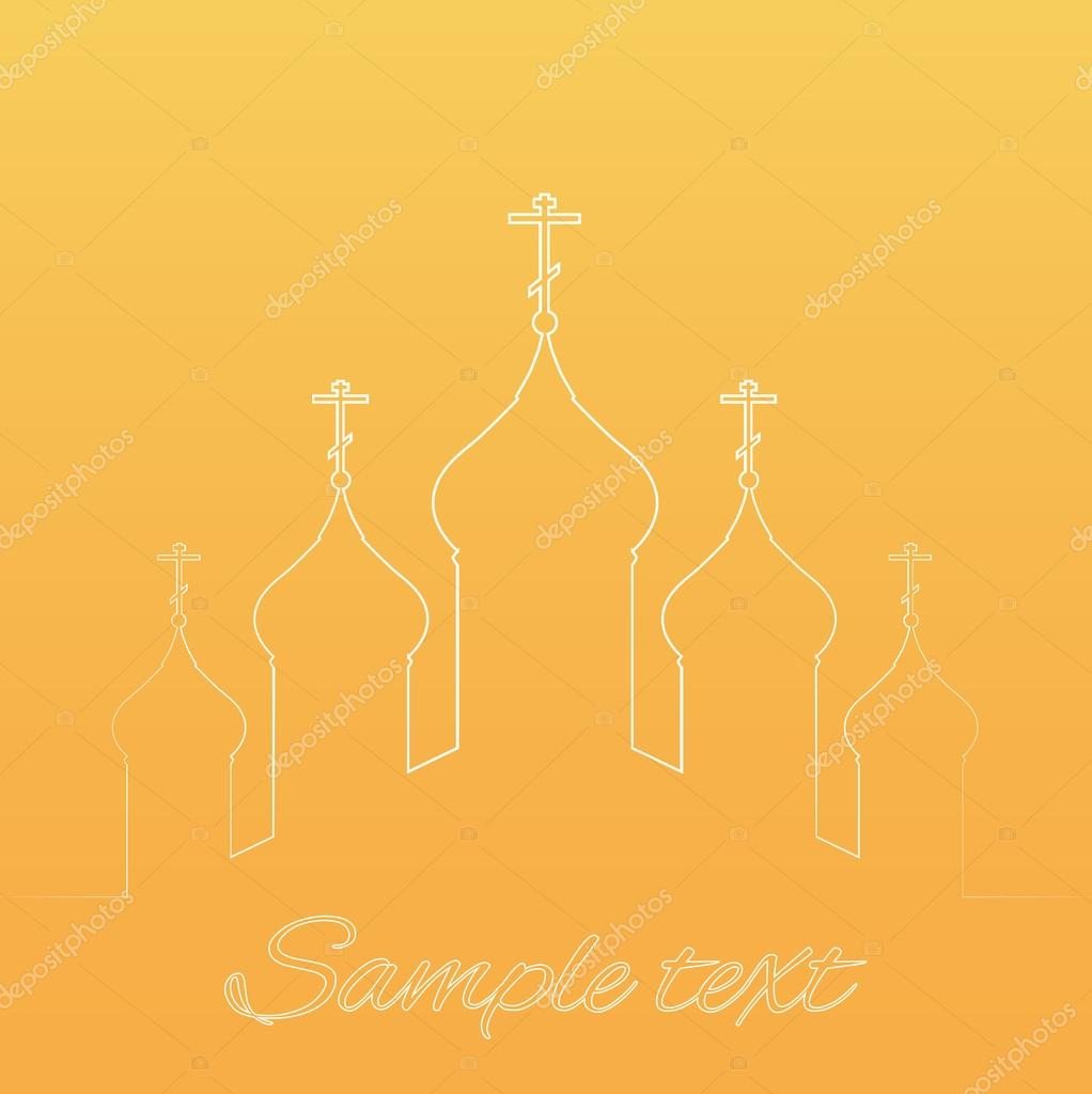 Contours Of The Orthodox Church Stock Vector Veleri 102716890
