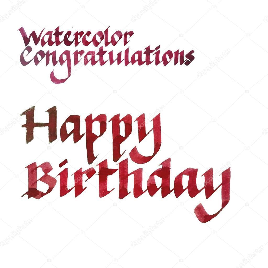 Шрифт для поздравления с днем рождения фото 301