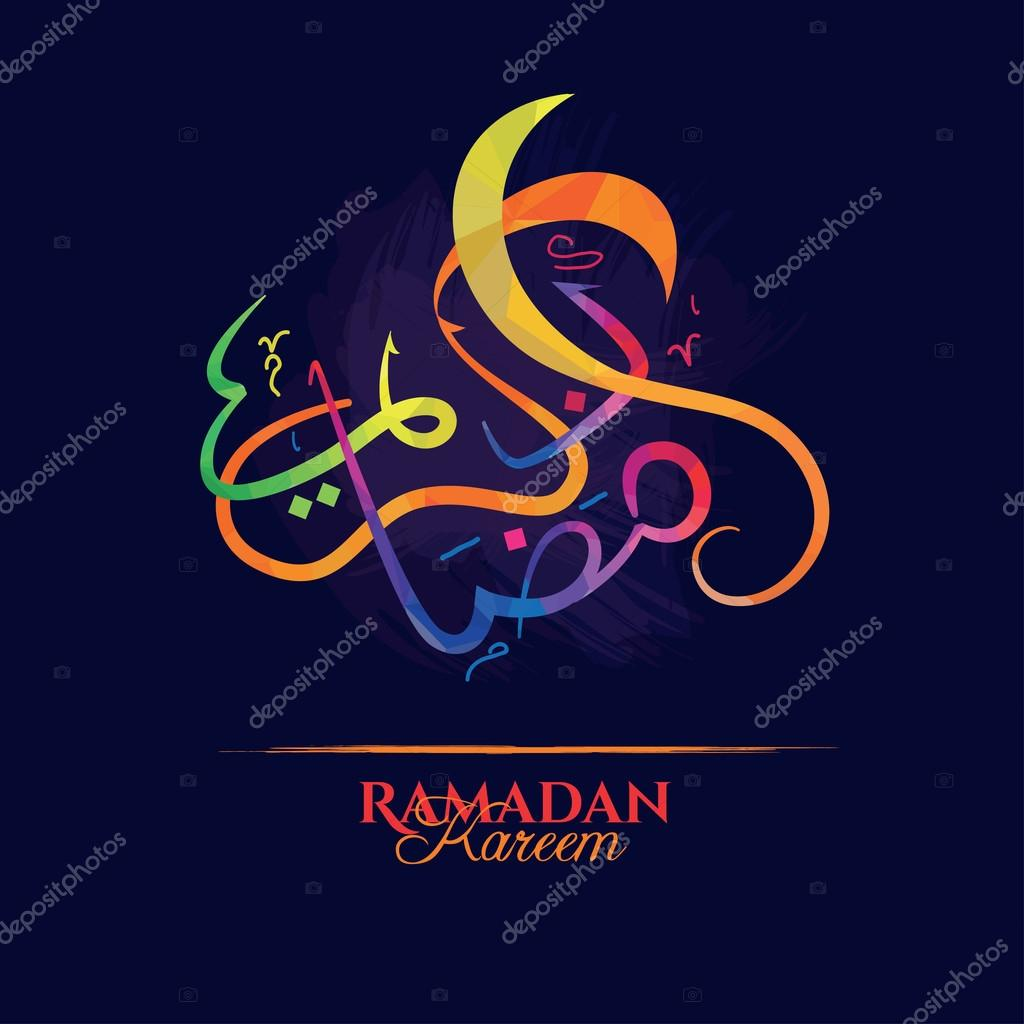 Ramadan Kareem islamic...