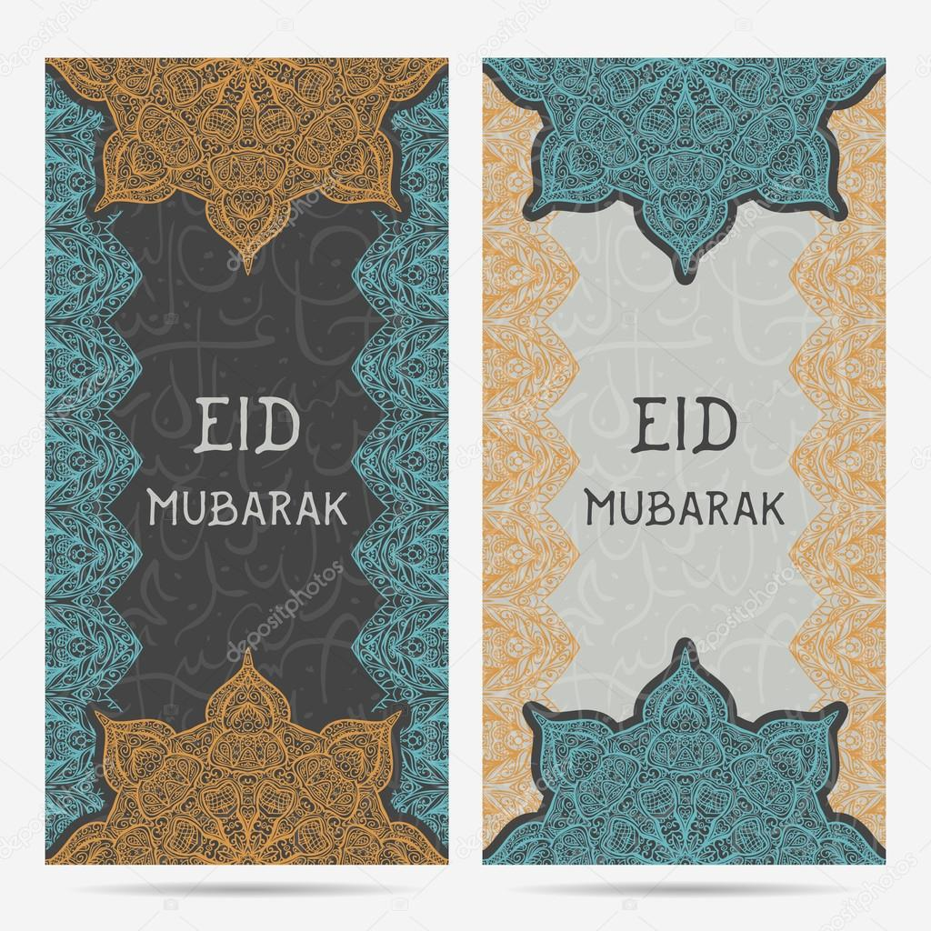 Beautiful greeting card for muslim community festival eid mubarak beautiful greeting card for muslim community festival eid mubarak pattern with ornament arabic calligraphy m4hsunfo