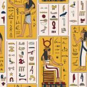 Bezešvé vzor s egyptských bohů a starověké egyptské hieroglyfy. Retro ručně tažené vektorové ilustrace