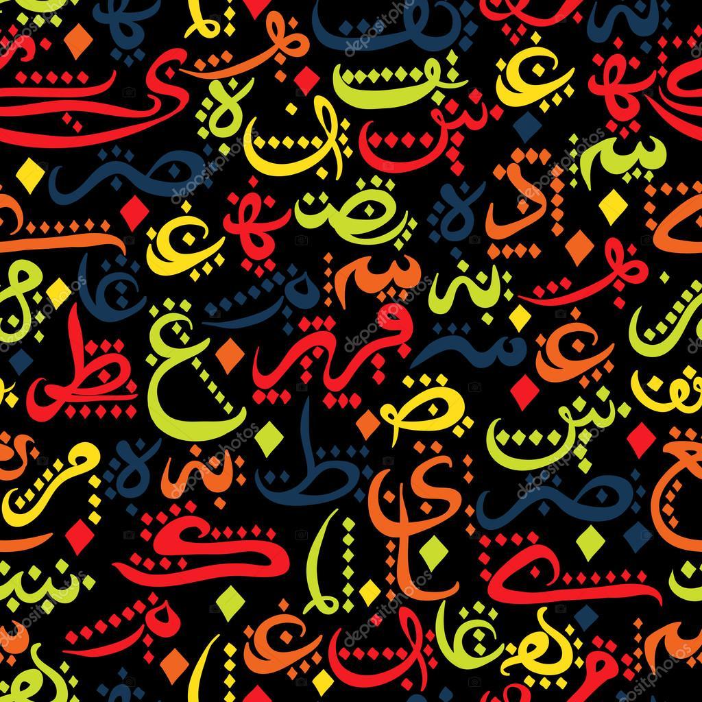 Beautiful Hajj Eid Al-Fitr Decorations - depositphotos_75119327-stock-illustration-seamless-pattern-ornament-arabic-calligraphy  Pictures_77594 .jpg