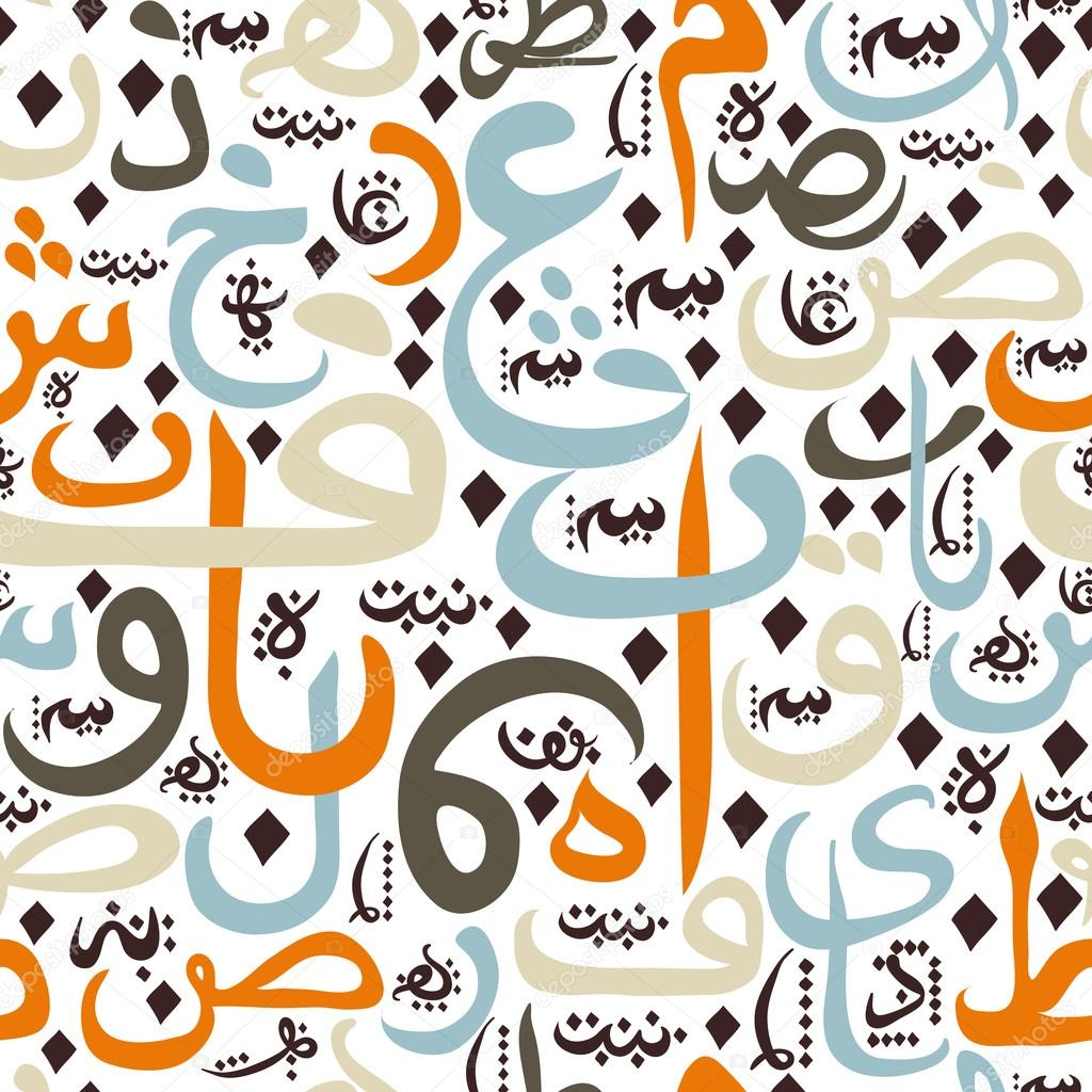 Must see Eid Mubarak Eid Al-Fitr Decorations - depositphotos_75558359-stock-illustration-seamless-pattern-ornament-arabic-calligraphy  Pictures_55701 .jpg