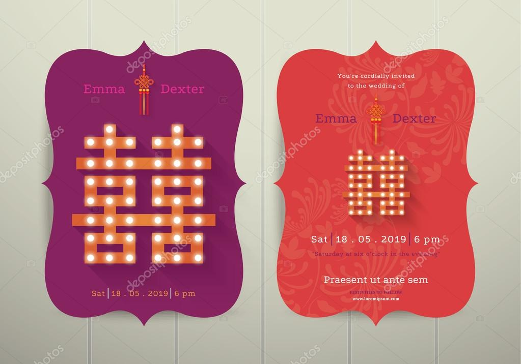 Wedding Chinese Invitation Card With Double Happiness Lighting S