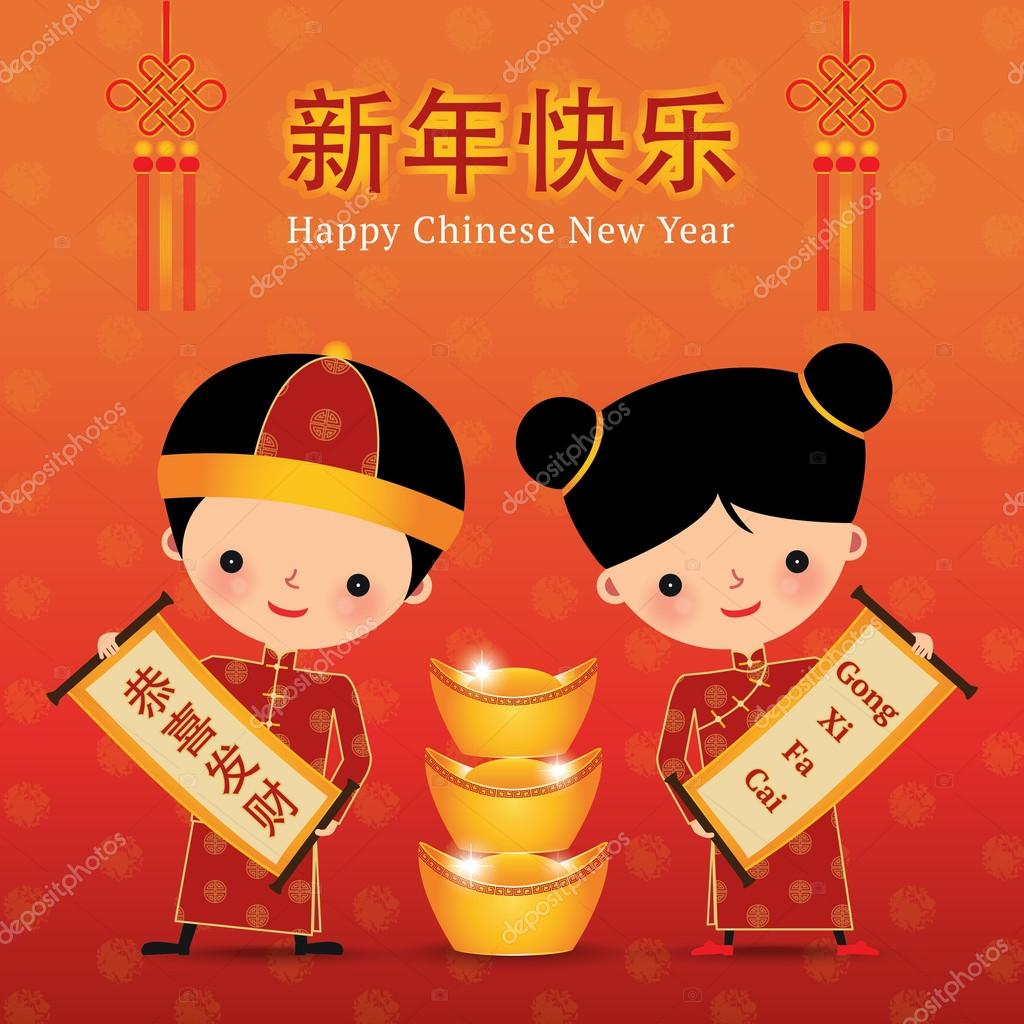 chinese new year couple with gong xi fa cai greeting word meaning wish you have a good wealth in english vector by eespace