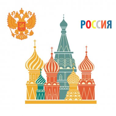 Russian Saint Basil's Cathedral, vector illustration