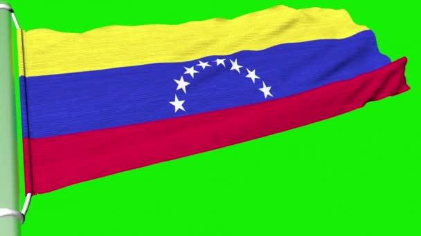 Venezuelai Bolivári Köztársaság