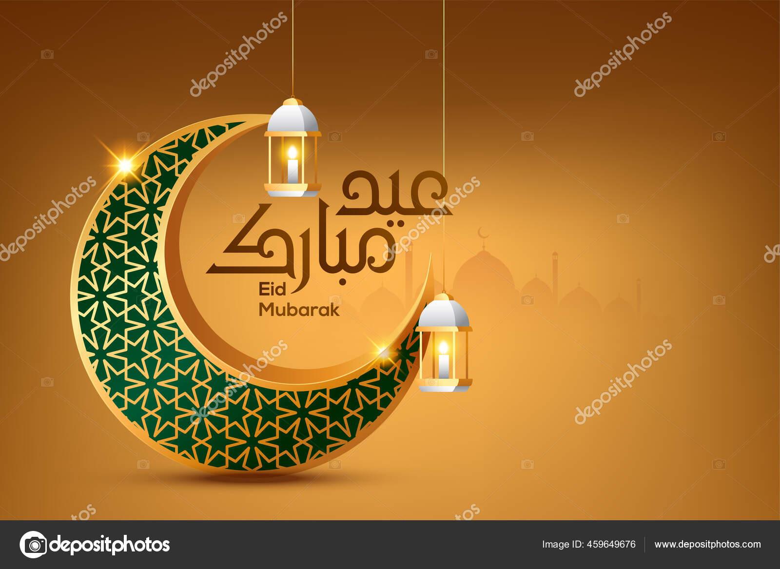 Kaligrafi Eid Mubarak Dengan Ukiran Bulan Dan Lentera Berongga Dengan Stok Vektor C Heydessein 459649676