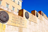 Photo Building on Syntagma Square