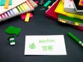 Apprendimento di nuova lingua rendendo originale schede Flash; Coreano