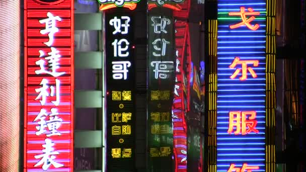 Colorful neon signs in Nanjing