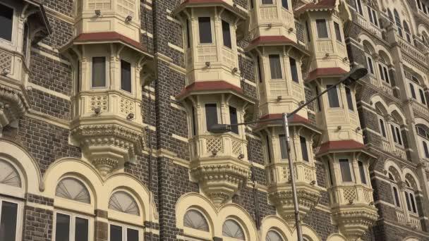facade of the Taj Mahal Palace Hotel
