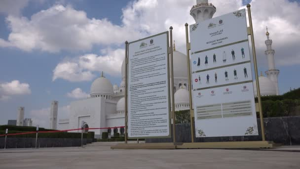 Sheikh Zayed mosque rules and regulations