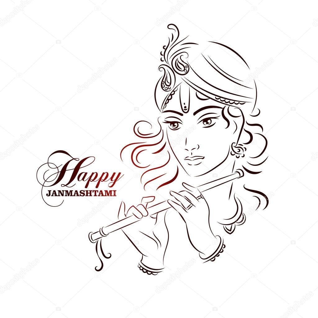 Krishna Gopalpriya Paramatma — Vector de stock © YulianaS #116947600