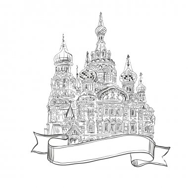 Sketch Church of the Saviour on Spilled Blood in St. Petersburg, Russia clip art vector