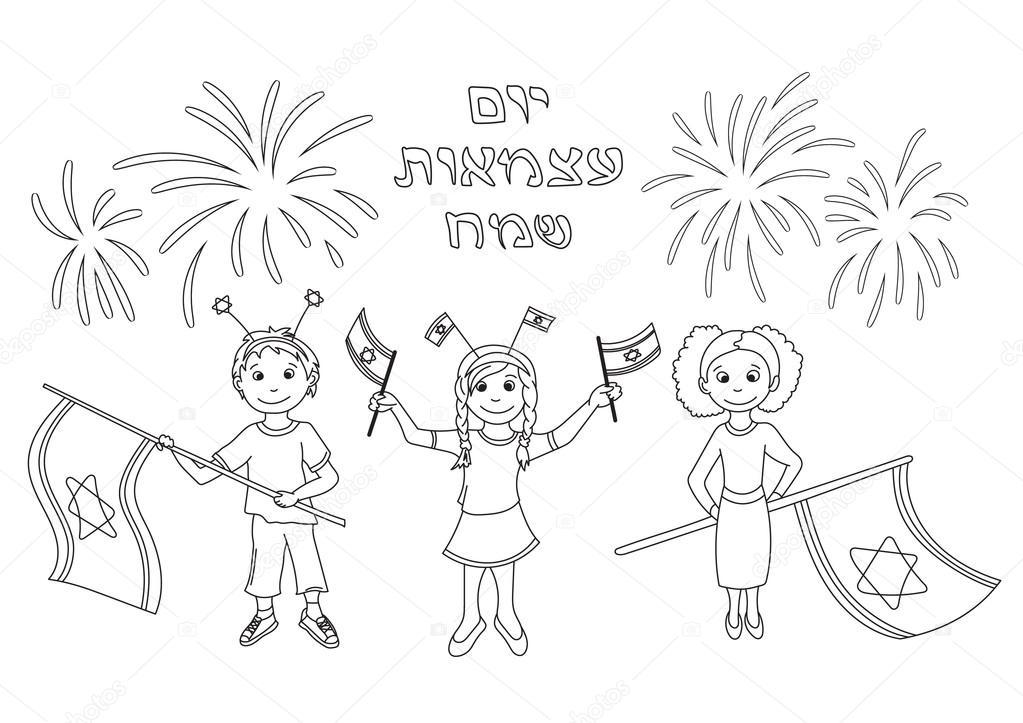 Niños celebrando para colorear | Niños celebrando el día de la ...