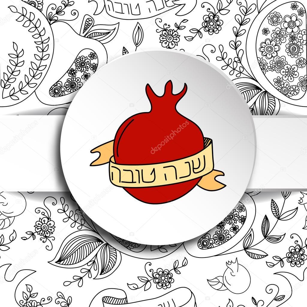 Rosh hashanah jewish new year greeting cards set stock vector rosh hashanah jewish new year greeting cards set stock vector kristyandbryce Images
