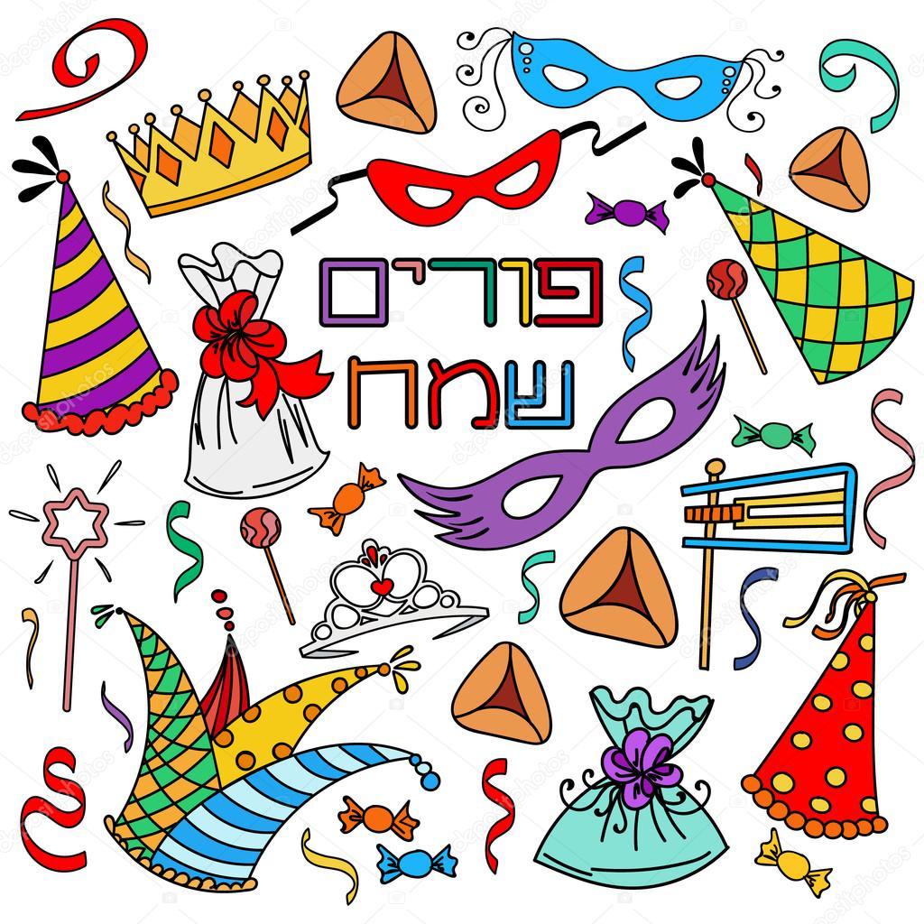 нарисованные картинки праздник