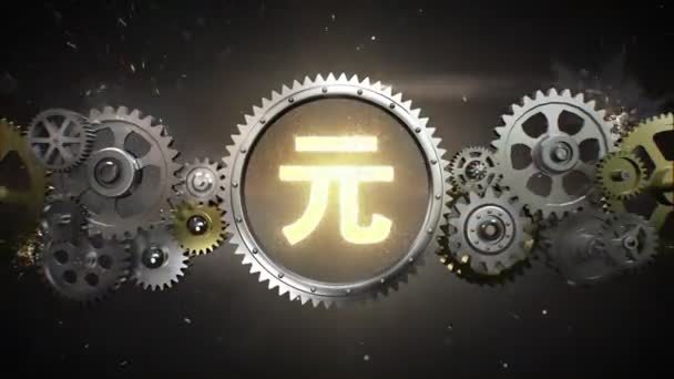 Connecting Gear wheels,  and make Yuan money currency sign(included alpha)