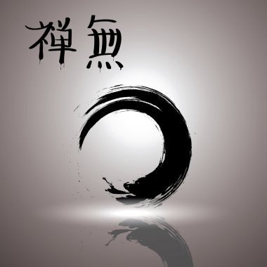 Enso the symbol of Zen Buddhism