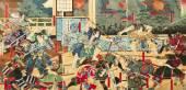 Fényképek Szamuráj csata régi festmények