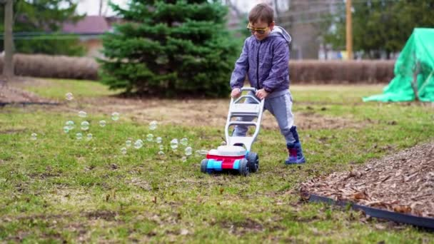 Lawn mowers for young kids