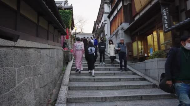 Kyoto traditional streets and stone steps to Kiyomizu-zaka