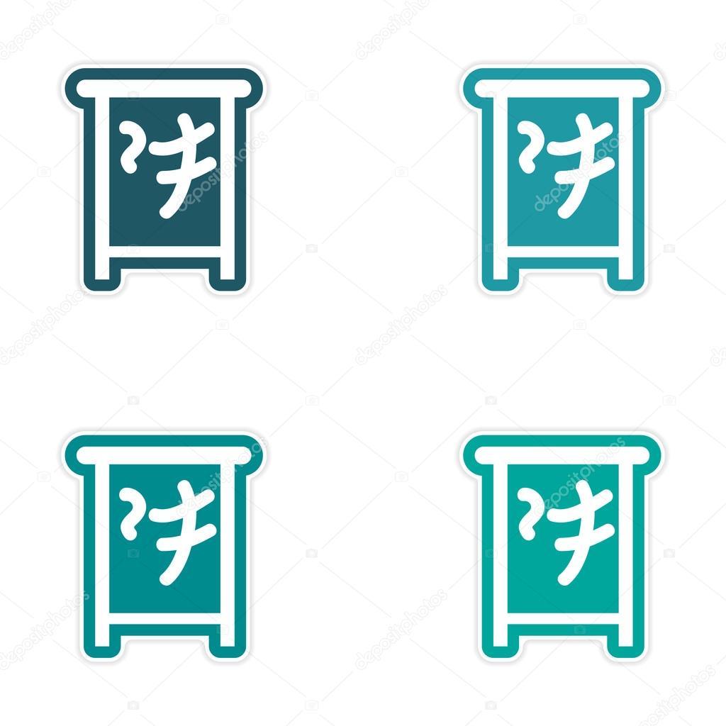 Aufkleber Montage Japanische Zeichen Stockvektor