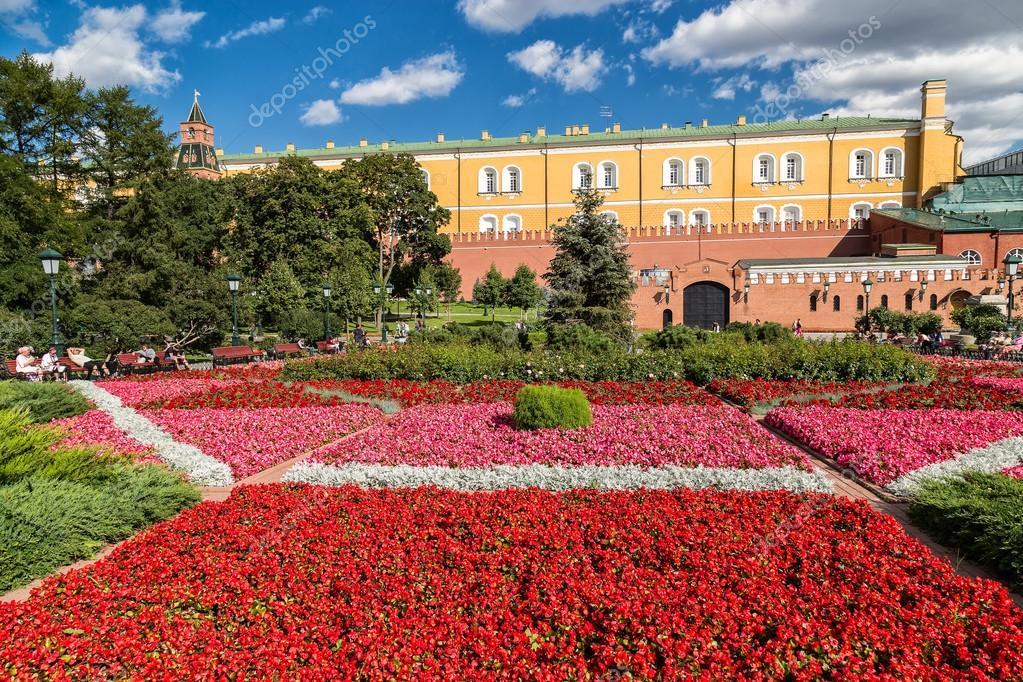 Aiuola in giardino di alessandro cremlino mosca russia for Jardin de la cerveza 2015 14 de agosto